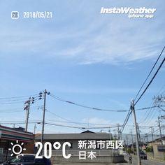 おはようございます! 気持ちいい晴天で新しい一週間がスタートです〜♪