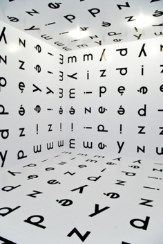 covered by words [Miedzy(Between) :: Stanisław... - points and squares through a coffee machine