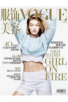 Gigi Hadid Vogue China March #cover #2016