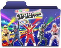 1975 - Himitsu Sentai Goranger