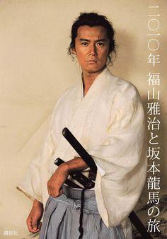 Fukuyama Masaharu in a historical soap opera.