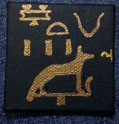 Wepwawet Hieroglyphs by Ty