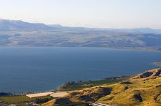 The Sea of Galilee is the largest freshwater lake in Israel, and the lowest freshwater lake on the planet. Much of Jesus' ministry occurred on the shores of this lake, which was the site of many settlements and trade of that time. Jesus had recruited some of his apostles from this lake, as well as …