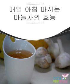 Garlic Tea, Health Benefits, Cooking, Tableware, Kitchen, Dinnerware, Tablewares, Dishes, Place Settings