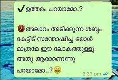 Alaram adikkunna shabdam ketittu santhoshicha aal Malayalam WhatsApp Kusruthi Chodyam with Answer Funny Questions With Answers, Quiz With Answers, Riddles With Answers, Tricky Questions, Math Questions, This Or That Questions, Funny Puzzles, Maths Puzzles, Latest Jokes
