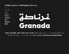 Arabic Font, Granada, Graphic Design, Grenada, Visual Communication