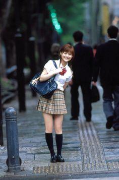 Japanese School Uniform.