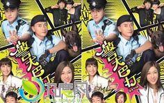 K9 Cop (2016)