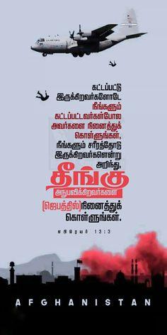 Bible Verses, English, English Language, Scripture Verses, Bible Scripture Quotes, Bible Scriptures, Scriptures