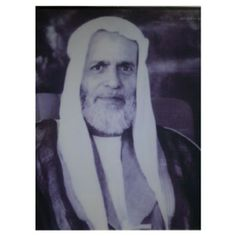 Haj Darwish bin Karam bin Abdullah ... was born in Abu Dhabi and has lived in the period between (1919_1985) was an imam and preacher and a doctor and popular teacher and accompanist for the rulers at the time and founded in 1940 the first schools in Abu Dhabi and is one of the schools advanced at the time .. God's mercy