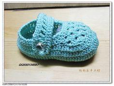 Me Encanta el Crochet: ZAPATITOS AZULES