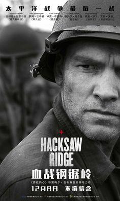 Hacksaw Ridge Movie Poster (#14 of 17) - IMP Awards