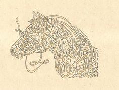 zoomorphic arabic calligraphy - Google Search