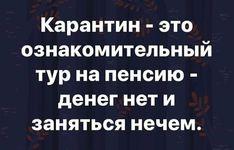 Russian Humor, Common Sense, Good Mood, Holidays And Events, Fun Facts, Life Hacks, Jokes, Lol, Advice