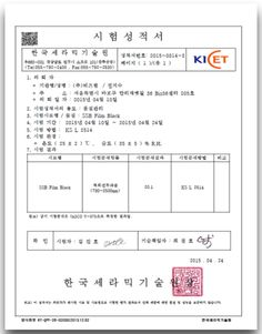 This is Test Report => Korea Institute of Ceramic Engineering and Technology