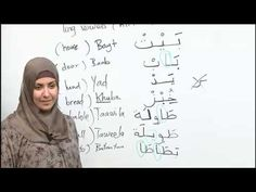 STEP 8 - HOW TO READ IN ARABIC- Arabic for Beginners- Free Step By Step Arabic Lessons- READING 1 - YouTube