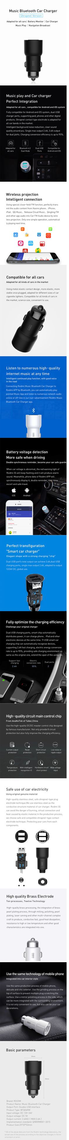 Adapted for all cars | Battery Monitor | Car Charger | Music Streaming | Navigation Broadcast.