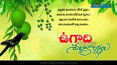 Ugadi+Wishes+Telugu+Quotes+Images.JPG (1400×788)