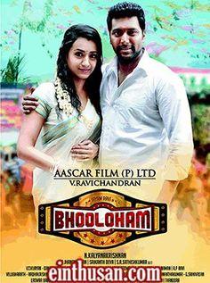 Bhooloham Tamil Movie Online - Jayam Ravi, Trisha, Prakash Raj, Nathan Jones, Ponvannan, Narayan and Shwetha Bandekar. Directed by N. Kalyanakrishnan. Music by Srikanth Deva. 2015 [U]