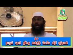 மறுமை நாளின் நம்பிக்கை எவ்வாறு இருக்க வேண்டும் Ash sheikh Adhil Hasen