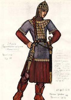 Scythian (Slavic ancestors).