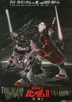 Gundam The Movie sized Posters Get Reprints Gundam Wing, Gundam Art, Zeta Gundam, Gundam Wallpapers, Gundam Mobile Suit, Cool Robots, Gundam Seed, Custom Gundam, Backgrounds