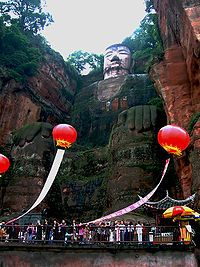 Arts of China - Wikipedia, the free encyclopedia