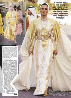 Brace yourself people, Queen Mozah has arrived! I am so happy these high quality photos are starting to be published from the Moroccan Royal wedding. Look at this gown, it is spectacular and she was walking like a supermodel on a runway in Paris couture week. This is definitely the Best Mozah fashion moment of the year for me. P.S she apparently brought her hot son with her (at the back)