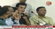 Bangla news today 19 September 2016 Channel 24 Bangladesh news today ban...