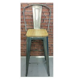 Tolix Pauchard Industrial Style Bar Stool with High Back - Onske  - 1