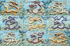 dragon wall in china | ... Nine-Dragon Wall (Jiulongbi) in the Forbidden city of Beijing China