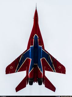 Bomber Plane, Jet Plane, Military Jets, Military Aircraft, Air Fighter, Fighter Jets, American Fighter, Aviators, Cool Toys