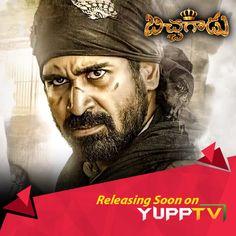 #Bichagaadu Latest Telugu Super Hit Movie is going to be live on #YuppTV soon…