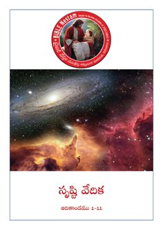 Stage of creation in BIBLE #telugubible #biblestudy #telugubiblestudy #biblemeditation #quiettime #bookofgenesis #genesisbiblestudy #genesis #biblebooks #pentateuch #moses #patriarchs #creation Genesis Bible Study, Book Of Genesis, Genesis Creation, Bible Study Materials, Telugu, Jesus Christ, Stage, Books, Poster