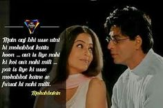 Dialogues that no one can forget. Love Song Quotes, Song Lyric Quotes, Qoutes About Love, Love Songs Lyrics, Movie Quotes, Romantic Dialogues, Movie Dialogues, Block Quotes, Star Quotes
