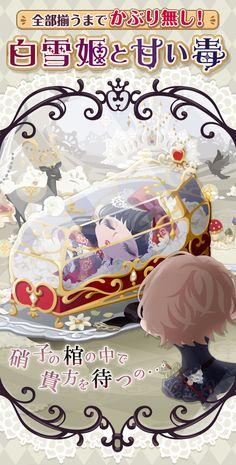 ポケコロガチャ図鑑 Gaming Banner, Title Font, Drawing Tips, Games For Kids, Kawaii Anime, Sci Fi, Character Design, Fantasy, Graphic Design