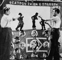 From the first performances of E. Shadow Theater, Stock Character, Puppet Theatre, Shadow Puppets, Greece, Cinema, Museum, Artist, Movie Posters