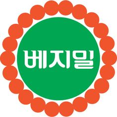 베지밀 로고