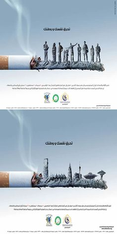 10 Most Creative Anti-Smoking Campaigns (anti smoking, smoking campaign) - ODDEE