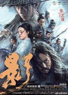 Sinopsis bioskop movie download ganool online xxi subtitle indonesia layarkaca21 gratis Shadow atau Ying (2018) cinema film yang seru ini mengisahkan Kerajaan Pei, serangan umum Yang Cang (Hu Jun) selama pertempuran kota Jingzhou, Komandan bernama Pei Ziyu (Deng Chao) telah menyembunyikan diri di sebuah ruang rahasia di istana kerajaan dan telah melatih tubuh dirinya ganda dijuluki dengan Jingzhou (Deng Chao) untuk menggantikan dirinya di pengadilan. Hd Movies Online, 2018 Movies, Imdb Movies, Village Roadshow Pictures, Office Movie, Chinese Martial Arts, Alia Shawkat, Chinese Movies, Great King