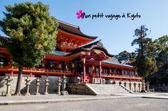 Au sud de Kyoto, dans la ville de Yawata, sur le sommet du mont Otoko-yama se trouve un sanctuaire qui s'appelle Iwashimizu Hachiman-gu.  On y trouve une stèle de Thomas Edison. Je vous laisse découvrir pourquoi dans l'article (^_^) #Kyoto #Sanctuaire