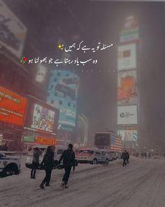 funny jokes ~ funny jokes + funny jokes memes + funny jokes to tell + funny jokes in … First Love Quotes, Poetry Quotes In Urdu, Best Urdu Poetry Images, Urdu Poetry Romantic, Love Poetry Urdu, Urdu Quotes, Jokes Quotes, Poetry Pic, Poetry Lines