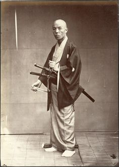 """""""A samurai should always  be prepared for death —  whether his own or someone else's."""""""