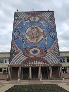Technical University, Places Of Interest, Hungary, Ukraine, Stained Glass, Germany, Country, Mosaics, Building