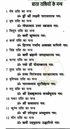 Ananda sanskrit google search namaste pinterest sanskrit find this pin and more on mantras by gora chand fandeluxe Choice Image