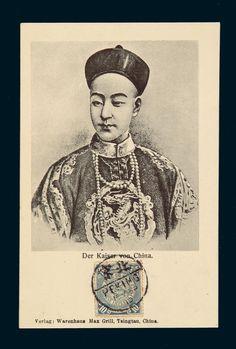 1910年满清国光绪皇帝像明信片