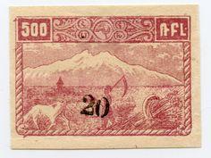 Armenian stamp