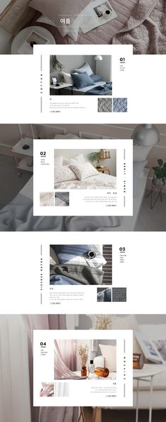 [텐바이텐] 여름에 가까운 침실
