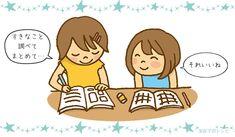 自主学習ノートのネタ一覧 | 家庭学習レシピ Comics, Fictional Characters, Comic Book, Cartoons, Fantasy Characters, Comic Books, Graphic Novels