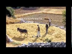 ΨΩΜΙ ΣΤΗ ΜΗΧΑΝΗ ΤΟΥ ΧΡΟΝΟΥ - YouTube Autumn, Fall, Greek, Winter, Animals, Winter Time, Animales, Fall Season, Fall Season